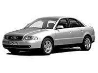 Стеклоочистители Audi A4/S4/RS4