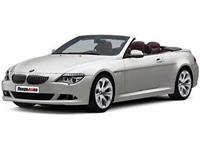Дворники BMW 6/M6 serie