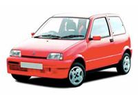 Дворники Fiat Cinquicento
