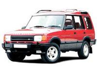 Дворники Land Rover Discovery