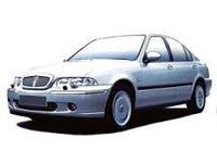 Дворники Rover 45
